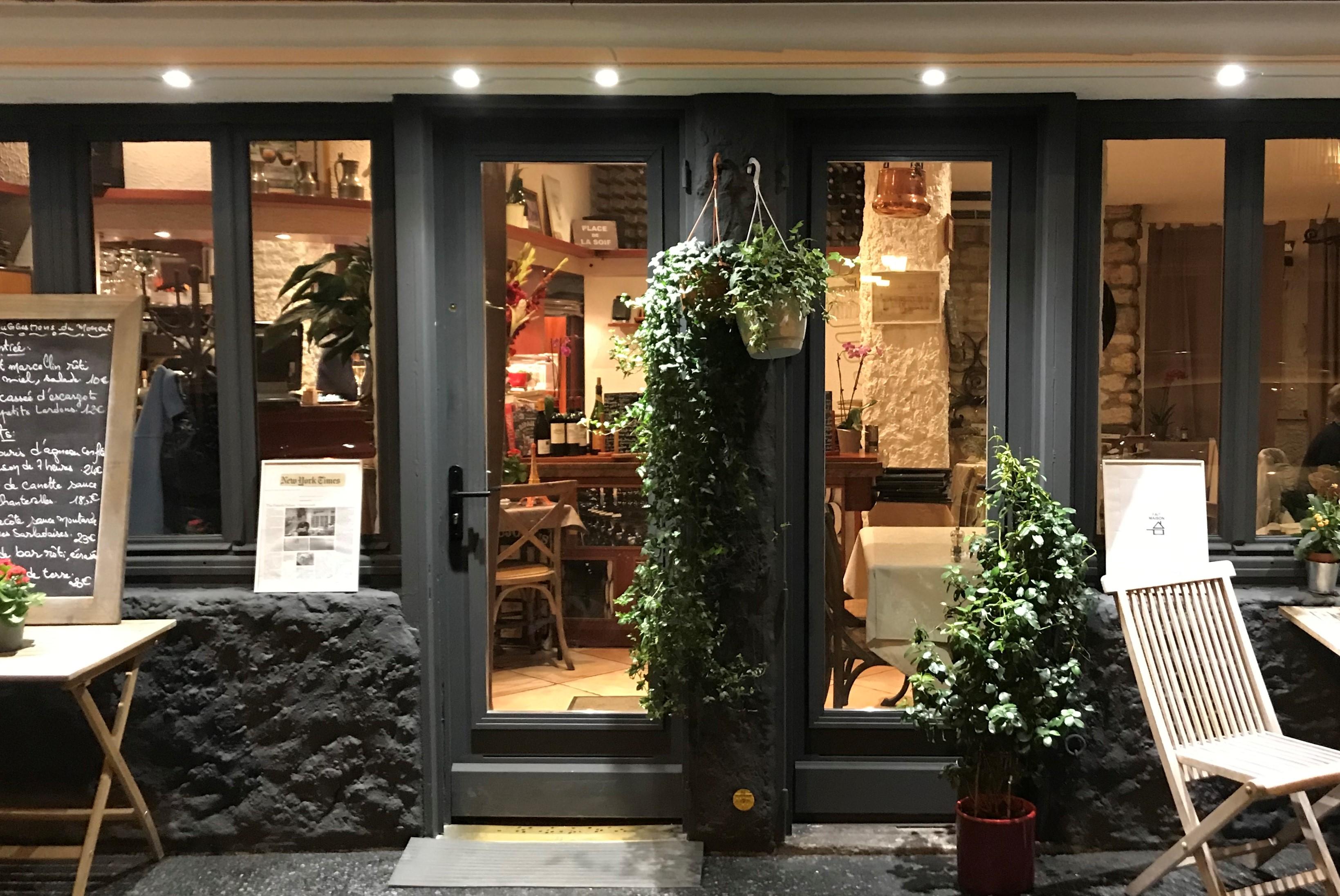 devanture restaurant La Forge Paris 5 sud ouest fait maison